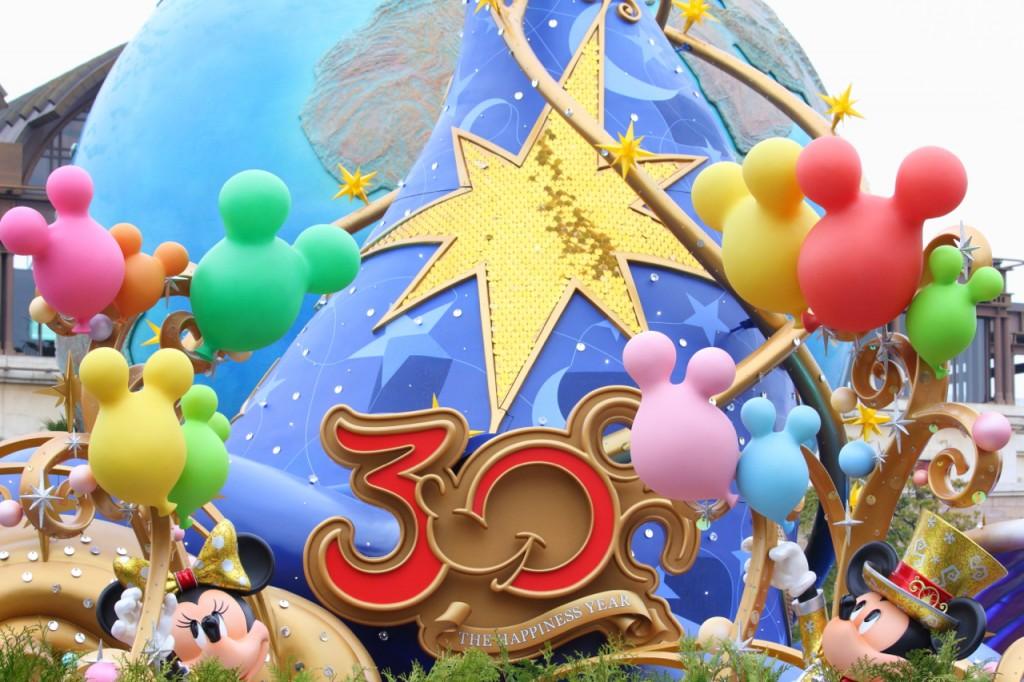 30thshiro5