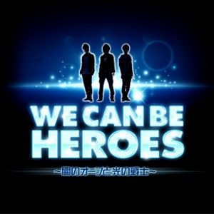we_can_be_heros_logo_0620_RGB