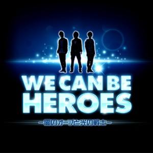we_can_be_heros_logo_0620_RGB