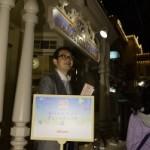 「ザ・ハピネス・イヤー」スペシャルナイトにて「一夜限りのハピネス」を開催!