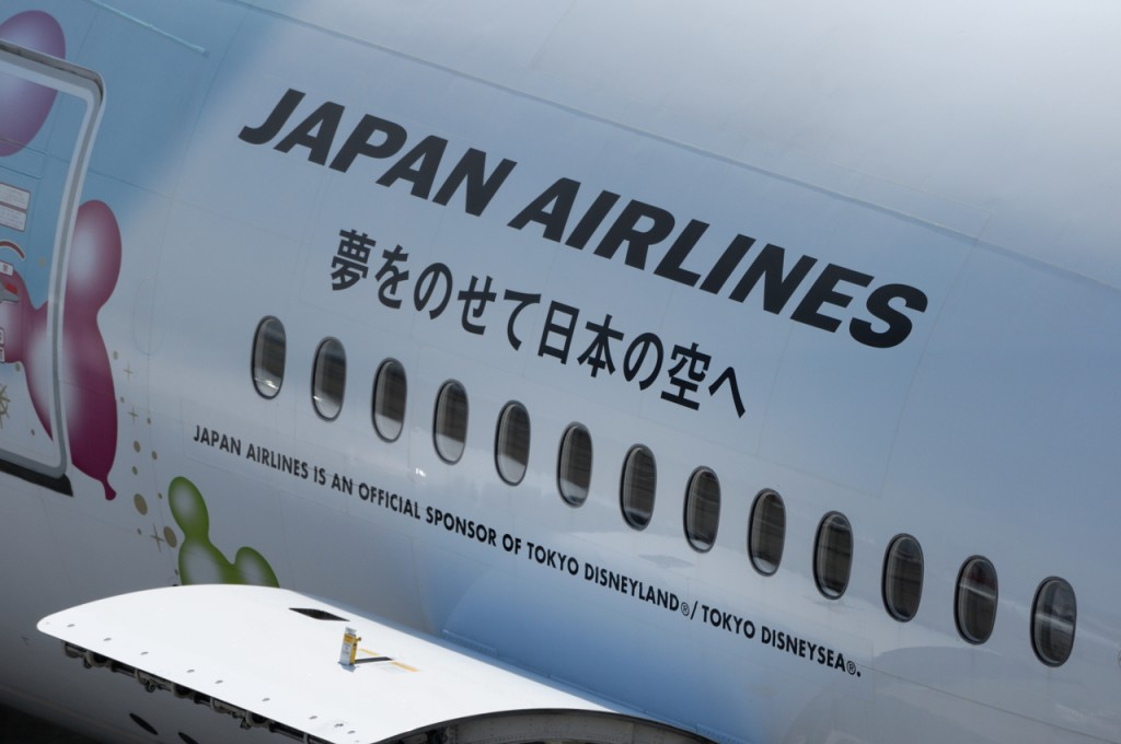 jal11