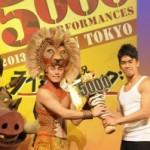 劇団四季のミュージカル『ライオンキング』東京公演、通算公演5000回を達成