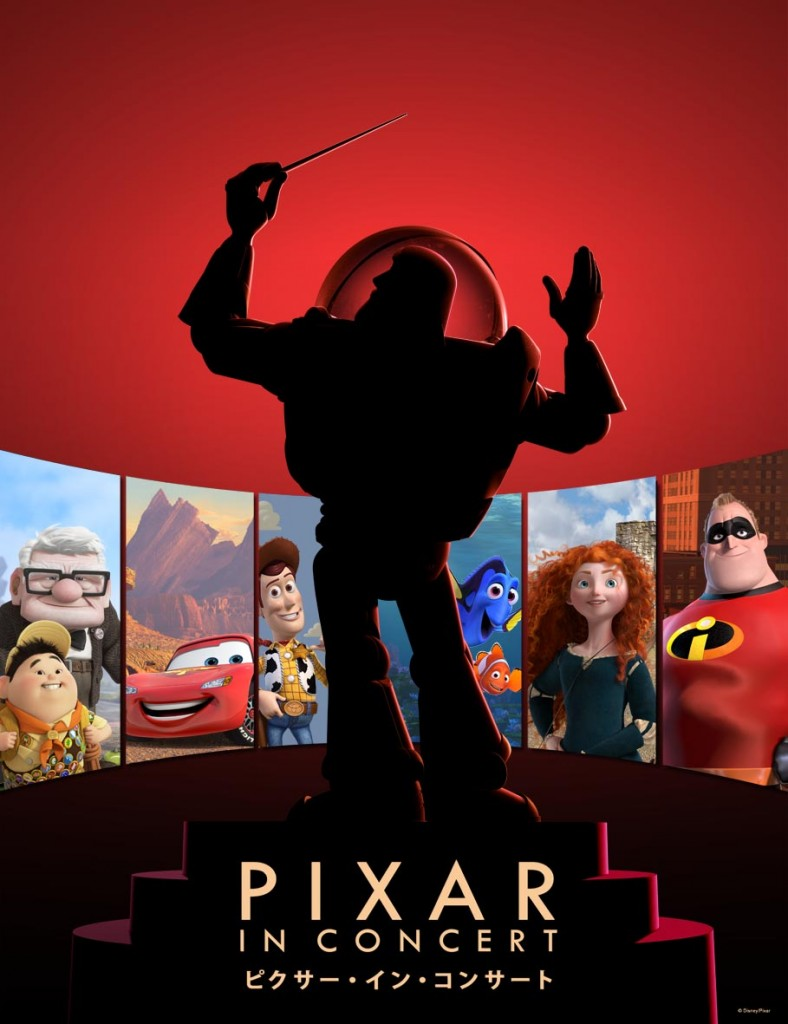 PixarInConcert_Characters3_japan_s