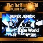 東京ジョイポリスと SUPER JUNIOR の新曲「Blue World」がコラボレーション 『Play The Blue World @JOYPOLIS』開催