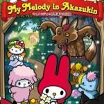 サンリオピューロランド、新アトラクション「My Melody in Akazukin ~マイメロディの不思議な大冒険~」オープン!