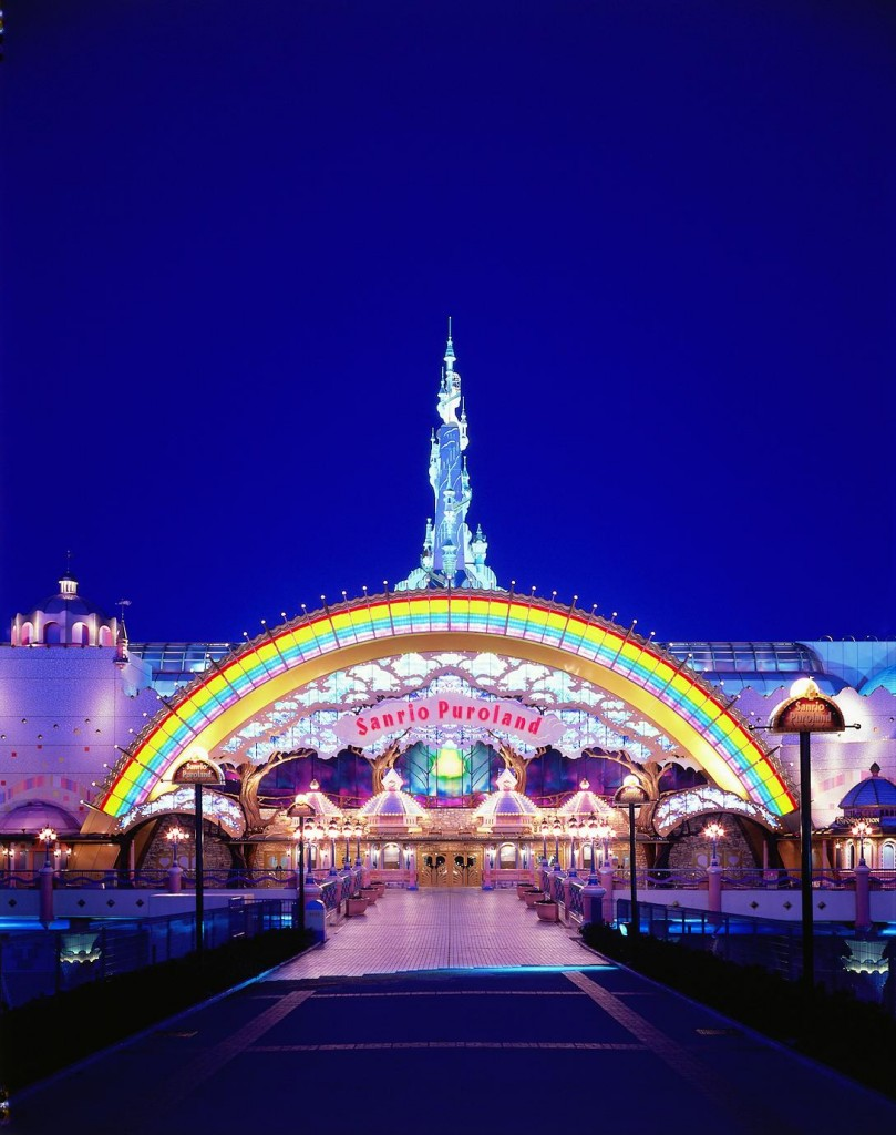 puroland_night のコピー