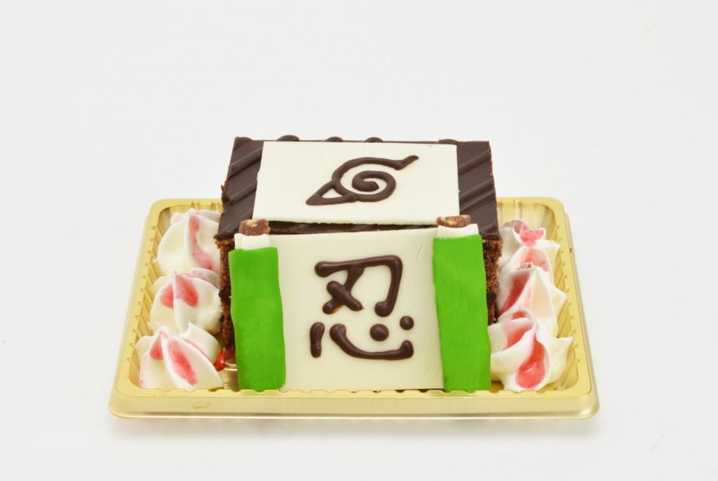 木ノ葉の里の巻物チョコレートケーキ(650円)