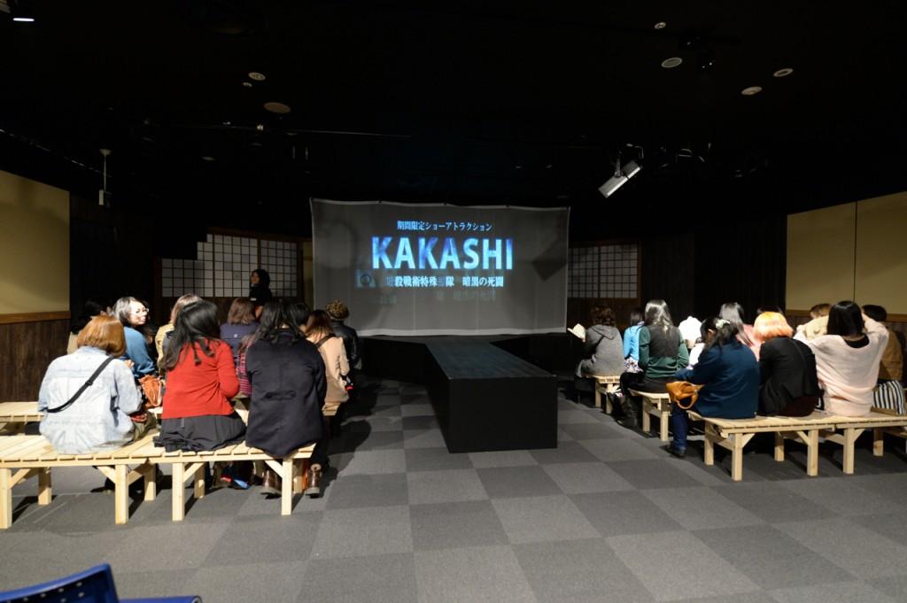 kakashi01