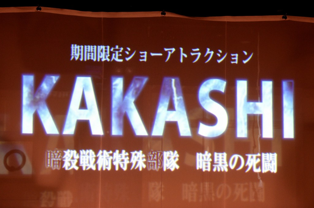 kakashi06