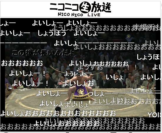 2011年技量審査場所のニコニコ生放送