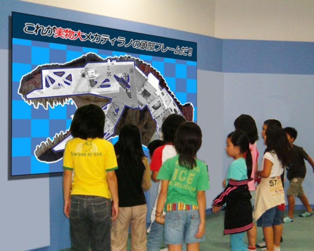 恐竜ロボットファクトリーイメージ