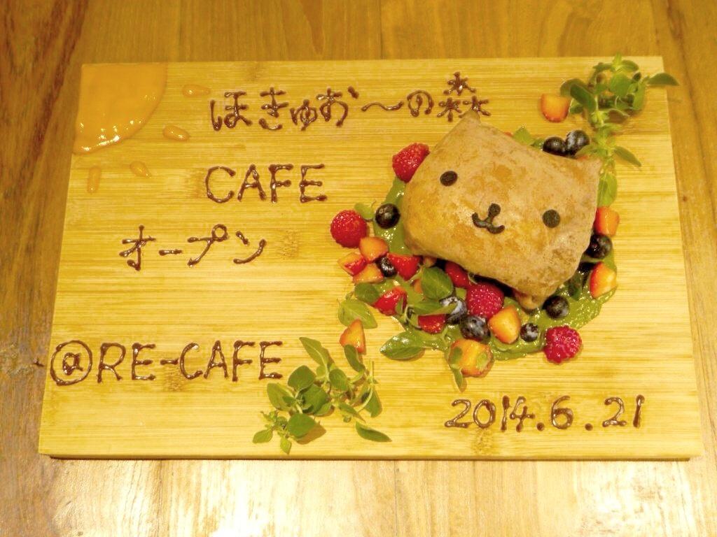 【カピバラさん大阪カフェ】世界に1つだけのカピバラさんクレープ~おえかきチョコペン付き~(例)-2