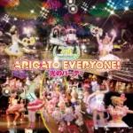 プロジェクションマッピング導入のパレード 「ARIGATO EVERYONE!光のパーティ」が上演決定!