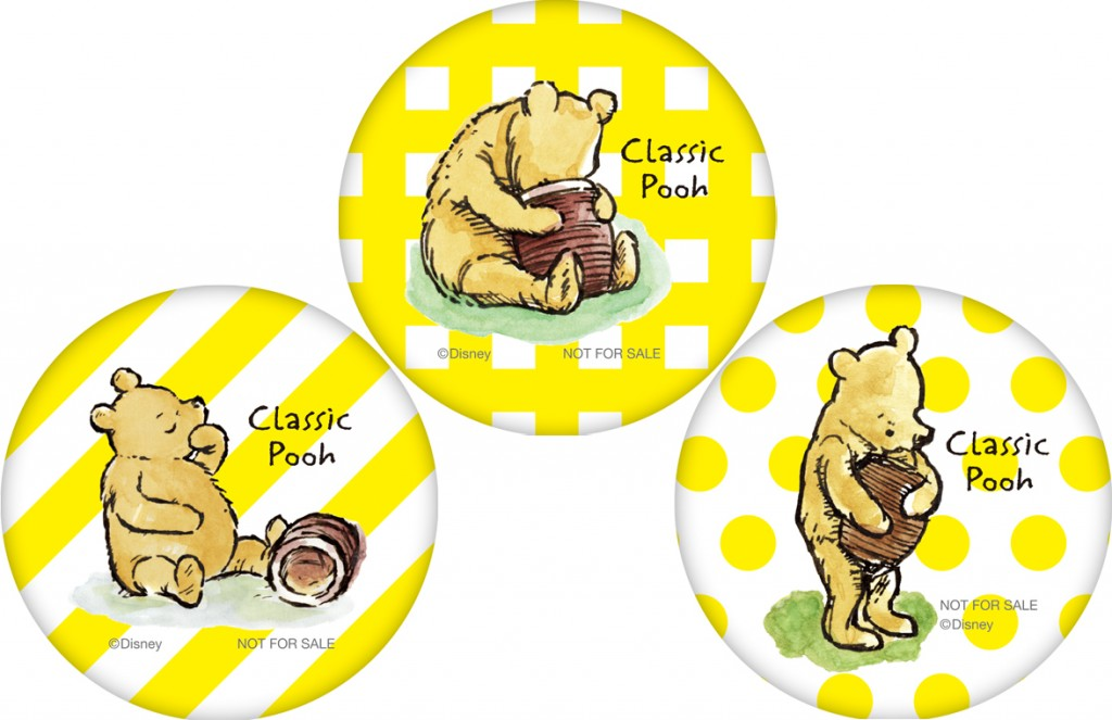 20140507_pooh_badge_image