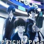 東京ジョイポリスと人気アニメ「PSYCHO-サイコパス」がコラボレーション。新アトラクションも登場!