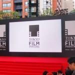 第27回東京国際映画祭 レッドカーペットの模様をお届け!