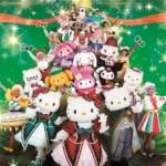 ピューロランドの「ハートフルリボンクリスマス」詳細決定!