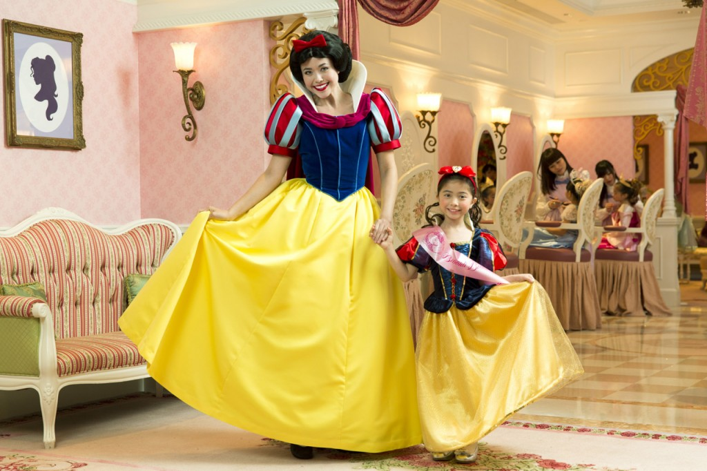 Disney_StarGuest_2017
