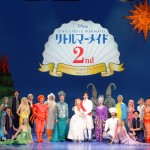 劇団四季 ミュージカル『リトルマーメイド』が上演2周年を迎えました!
