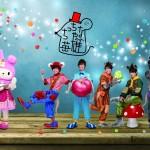 マイメロディ&男性俳優のみの新ミュージカル「ちっちゃな英雄(ヒーロー)」2015年6月27日(土)公開!