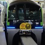 劇団四季『ライオンキング』日本上演10000回記念車両を東京モノレールにて運転