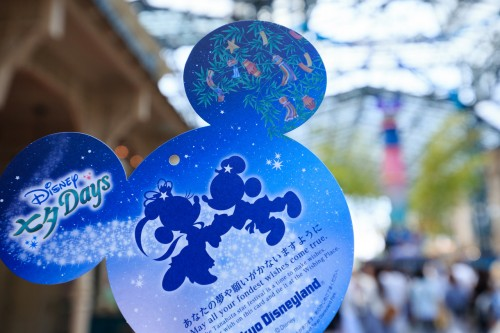 tanabata_land_00001