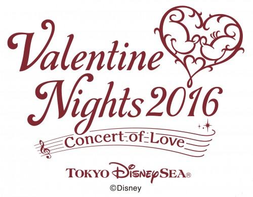 LOGO_S_ValentineNights16_マーク有S_Red