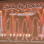 「SHOW BY ROCK!!」舞台化決定!