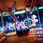 「東京ディズニーランド・エレクトリカルパレード・ドリームライツ」を手のひらで楽しめる 「SYNC! ILLUMINATION(シンク!イルミネーション)」公開