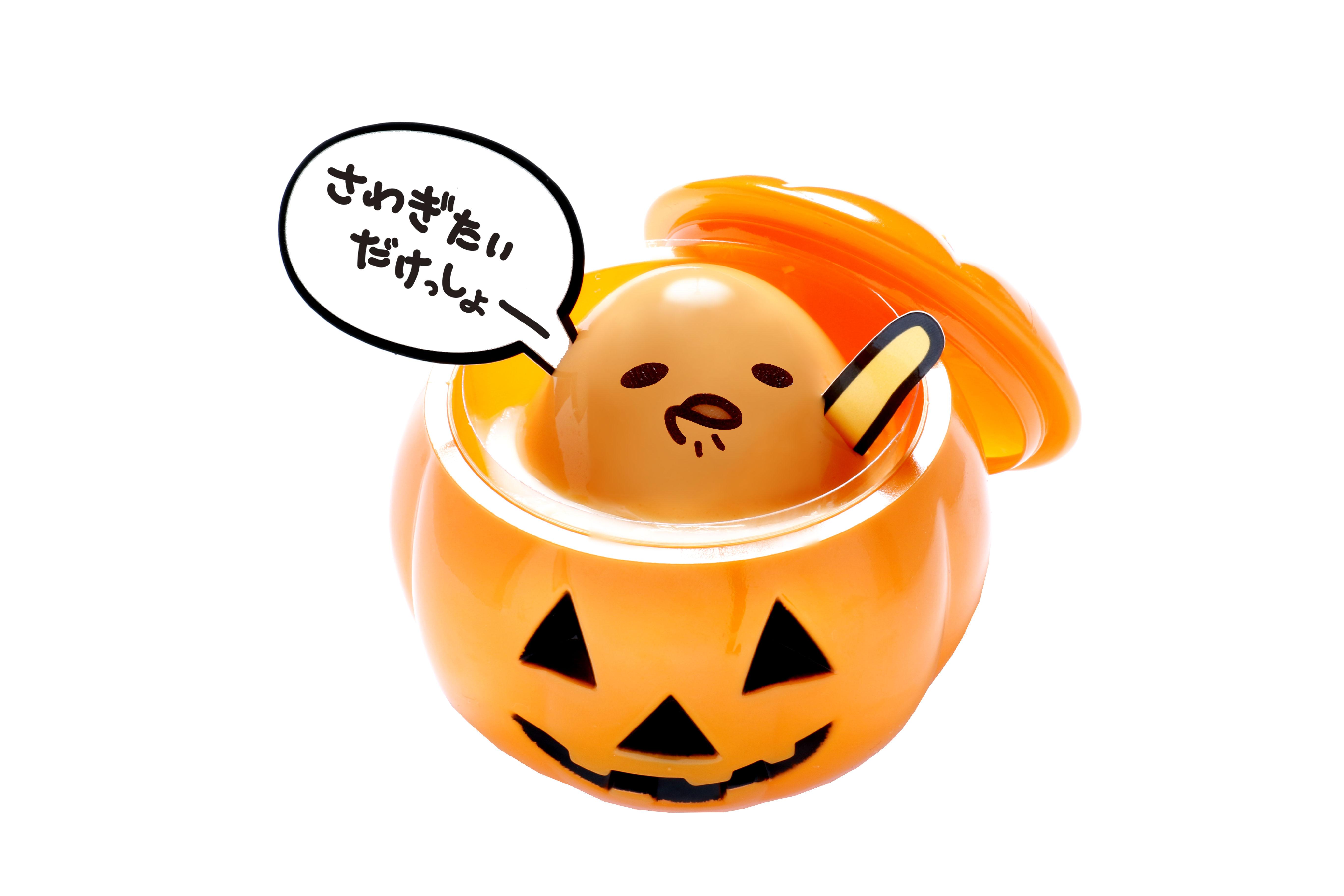 ハロウィーン限定ひきこもりぷりん(期間限定かぼちゃ味、600円)