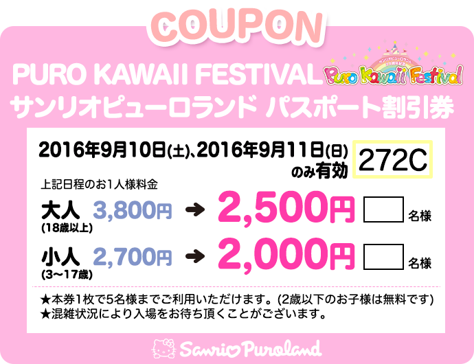 puro-kawaii-festa