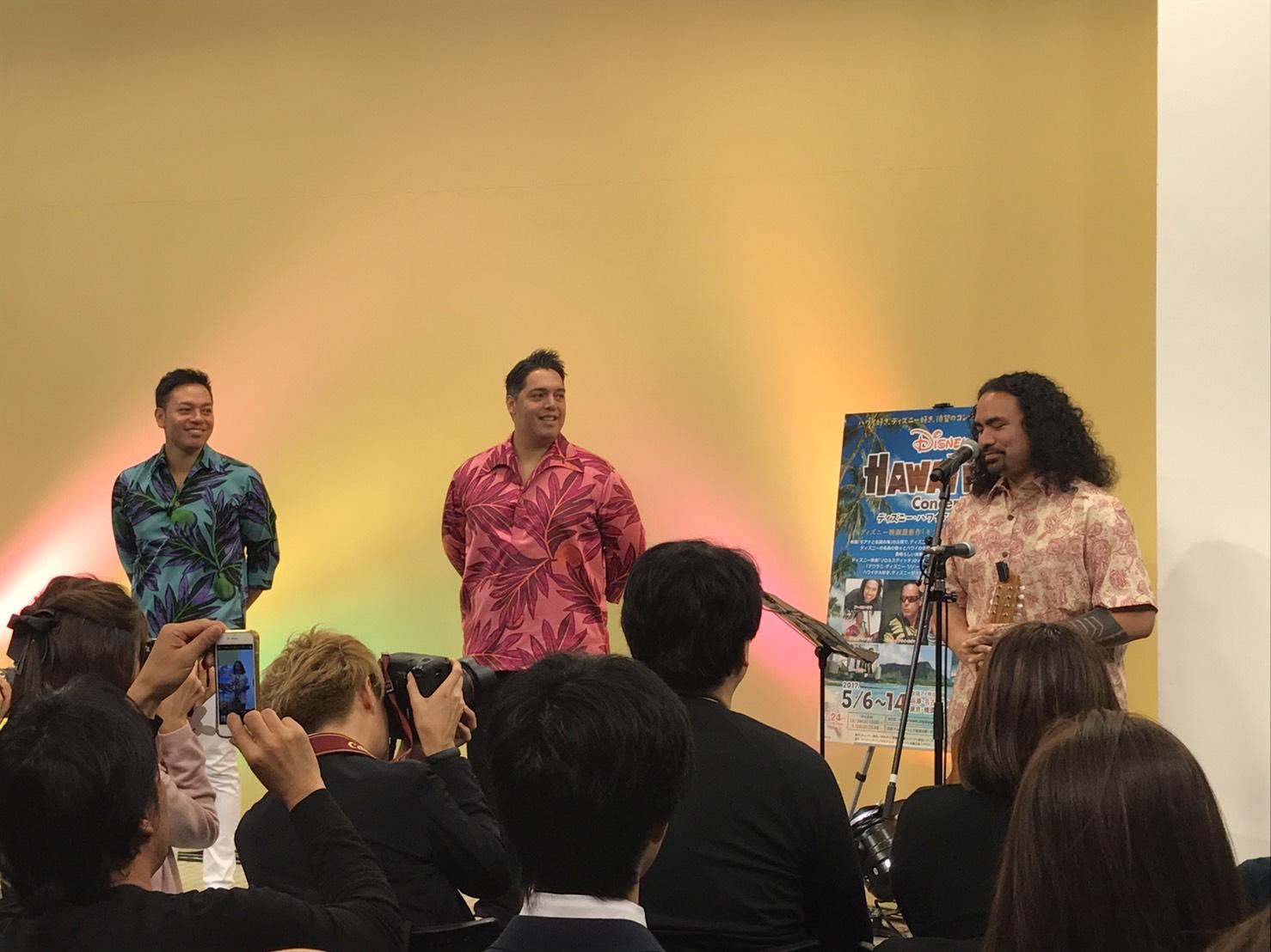 ディズニー・ハワイアン コンサート2017」制作会見を実施! | コンフェティ