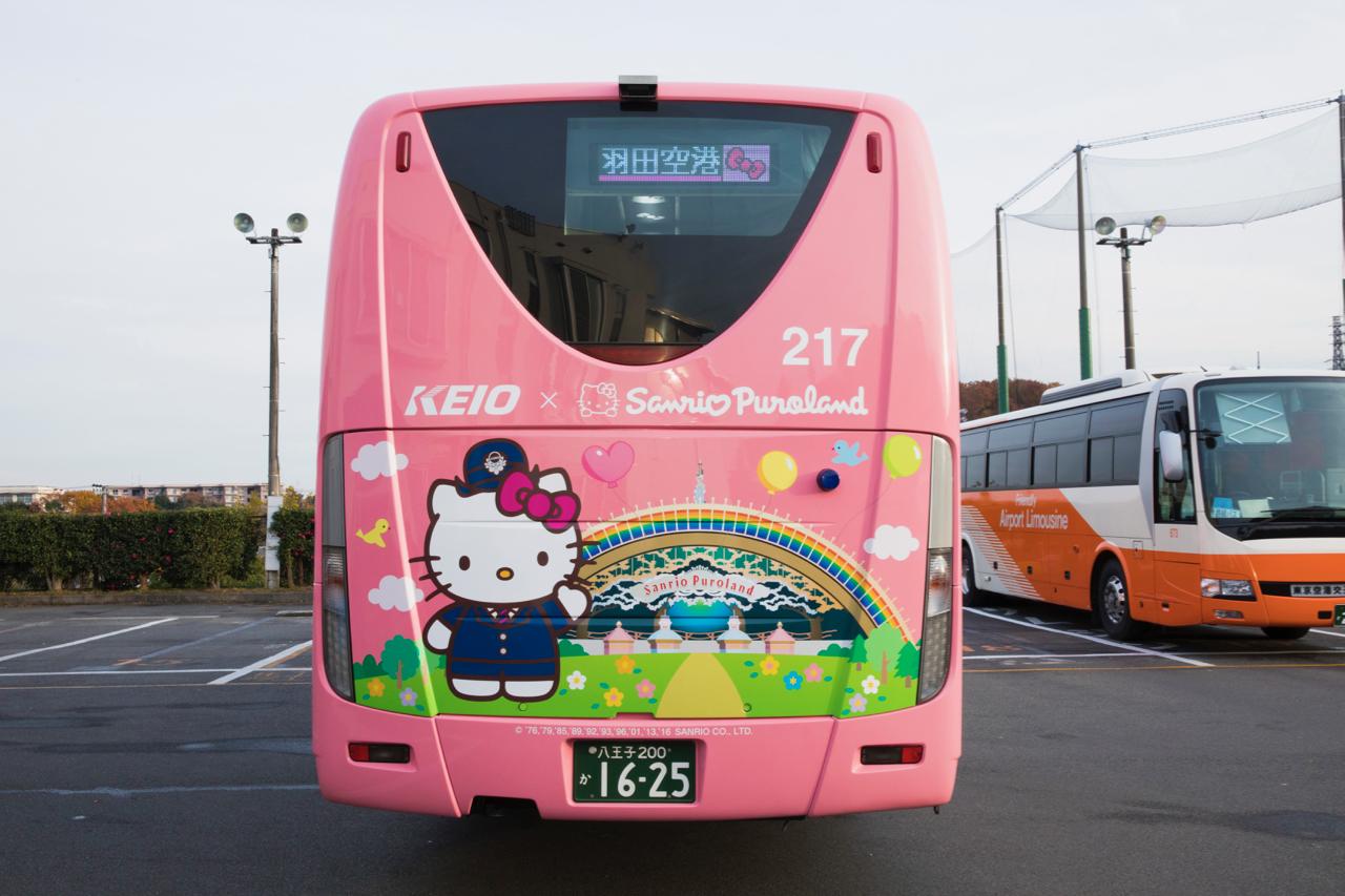 羽田空港(空路)から橋本(神奈川県)までの乗換 …