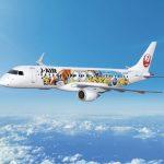 空飛ぶ「ミニオン・パーク」、「JALミニオンジェット」就航!