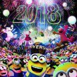 『ユニバーサル・カウントダウン・パーティ2018』開催!