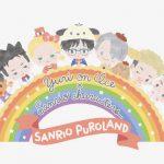 TVアニメ「ユーリ!!! on ICE」がサンリオピューロランドとコラボ!