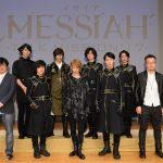 「メサイア ―TALK MISSION'17―」開催!