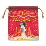 東京ディズニーリゾート35周年「Opening Soon」グッズを販売