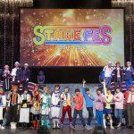「STAGE FES 2017」開催!