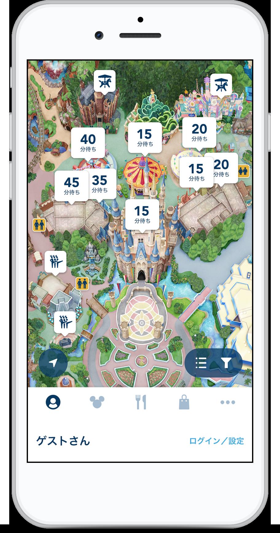 公式アプリ 「東京ディズニーリゾート・アプリ」今夏スタート | コンフェティ