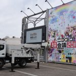 ニコニコ超会議2018、設営模様を取材