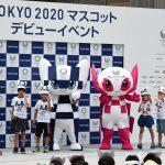 『東京2020マスコットデビューイベント』開催!