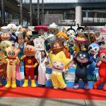 「それいけ!アンパンマン」アニバーサリーフェスティバルありがとう!みんなのキラキラパーティー制作記者発表会開催!