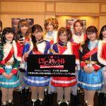 「少女☆歌劇 レヴュースタァライト ―The LIVE―」#2 Transition いよいよ開幕!