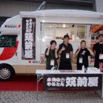 第31回東京国際映画祭『TIFFプラス』FOOD TRAVEL を魅る