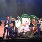 ミラクル☆ステージ『サンリオ男子』いよいよ開幕!