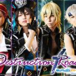 『あんさんぶるスターズ!エクストラ・ステージ』~Destruction ×Road~  大阪・東京にて上演決定!