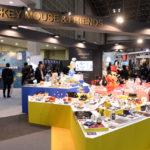 東京インターナショナル・ギフト・ショー春2019を魅る