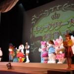 サンリオピューロランドにて2013年サンリオキャラクター大賞授賞式が開催されました。