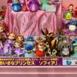 東京おもちゃショー2014を探る 〜ディズニーグッズ編〜